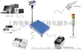 江苏6公斤USB多功能接口电子秤规格,带USB接口可插U盘电子秤 、7.5公斤带蓝牙可导数据电子称