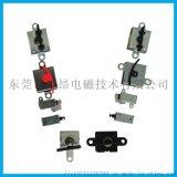 常州车灯透镜电机提供/调光电磁铁-车灯变光电机