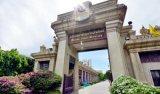 2018人气王泰国大学产品,逛欢抢