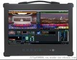 高清网络录播直播导播结合一体机  多媒体教学设备