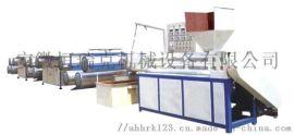 塑料袋编织袋蛇皮袋集装袋生产机器拉丝机