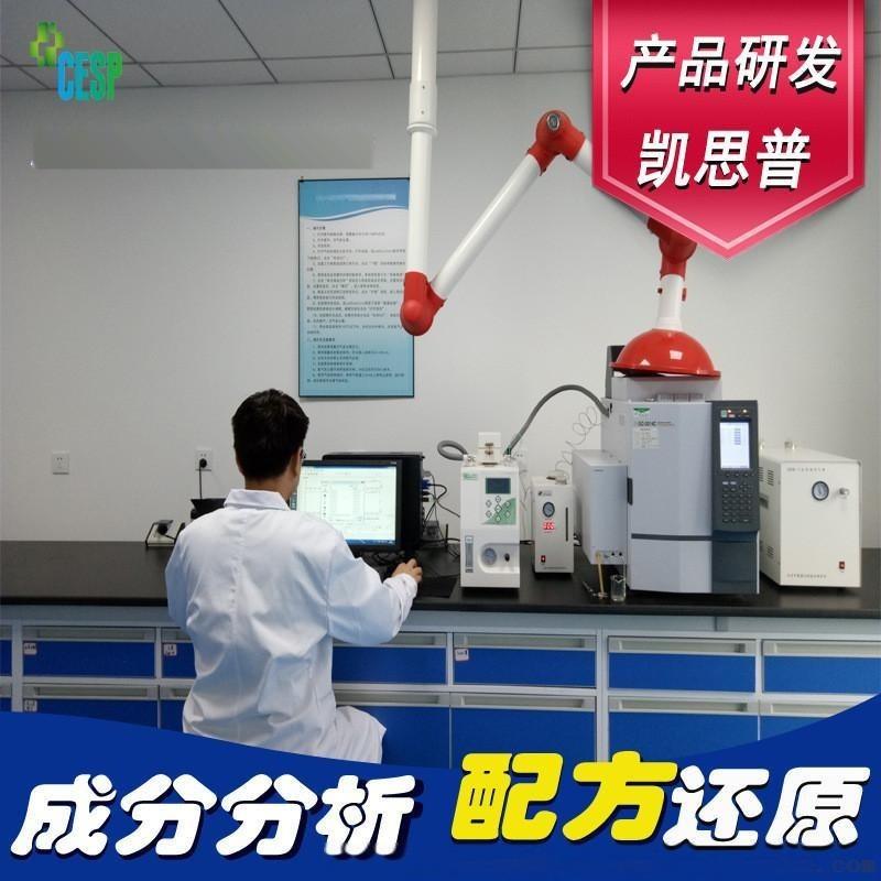 有机硅流平剂配方还原技术分析
