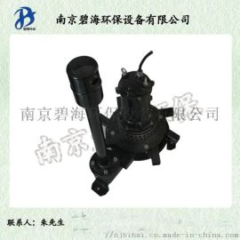 QXB0.75 增氧曝气机 无死角曝气泵