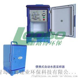 河南环境监测站使用LB-8000F自动水质采样器