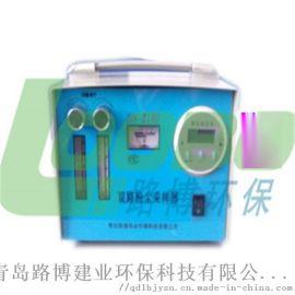 空气污染不容小视DS-21BI 型粉尘采样器