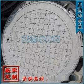 福州球墨铸铁井盖|福州铸铁井盖|福州污水井盖