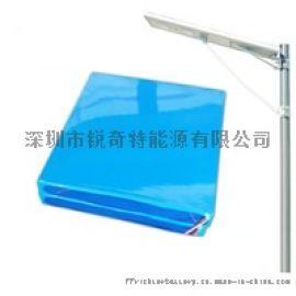 定制销售12V/24V一体化太阳能路
