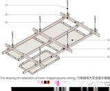 人民  吊顶铝扣板 商业街吊顶冲孔白色铝扣板