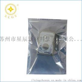 银灰色半透明屏蔽袋 深圳华强北电子产品包装防静电袋