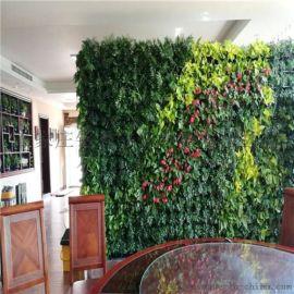張家口仿真植物牆價格