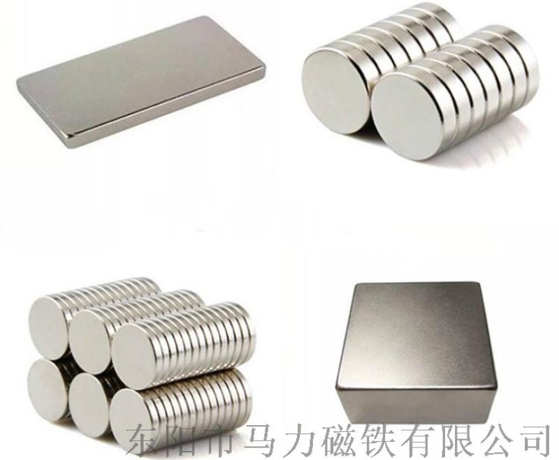 烧结钕铁硼强磁铁定做加工 硬盘磁铁 DVD磁铁