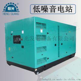500kw静音型柴油发电机组