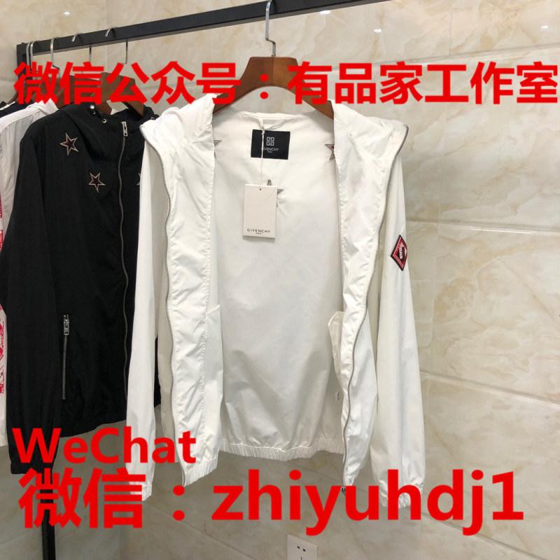 普及GVC纪梵希服装外套代工厂直销货源