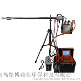 LB-1080 固定污染源廢氣取樣管
