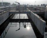污水池伸缩缝止水带渗水堵漏