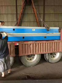 厂家生产铸铁测量平台,精密测量平台