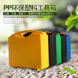 GD003廠家直銷塑料工具箱@醫療器材包裝盒
