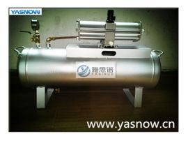 自动增压泵 大流量气体增压设备 空气增压泵