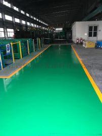 工厂 户外地坪漆 水性环氧防静电地坪漆