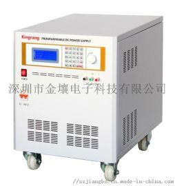 金壤电子大功率程控直流电源KR-60010