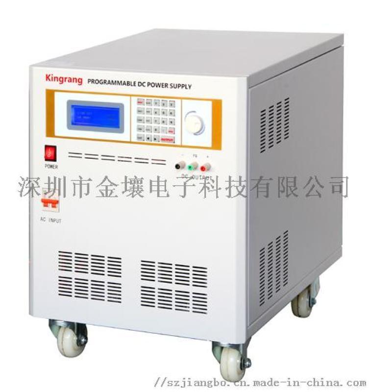 金壤電子大功率程式控制直流電源KR-60010