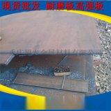 貴陽NM500高強耐磨鋼 機械耐磨鋼板廠家