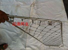安全防护卡扣不锈钢护栏网围栏网