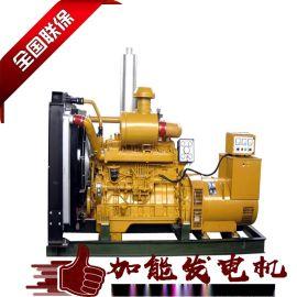 发电机组厂家 600kw上柴柴油发电机组
