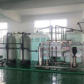 纯水纯净水设备|RO反渗透水处理设备