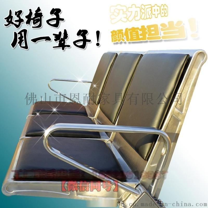 定制304全不锈钢排椅-机场椅车站公共座椅