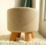 小圆凳布艺换鞋凳皮艺茶几实木小凳子