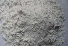 油田固井 钻井泥浆用钠基膨润土
