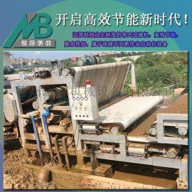 洗砂污泥压滤设备 洗砂污泥压滤机 厂家定制