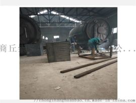 商丘崇尚CSHB-6连续式废轮胎环保炼油设备