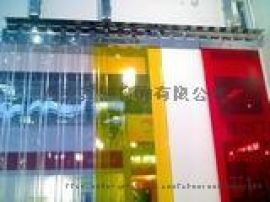 高新PVC透明软门帘厂_办公窗帘生产_苏扬