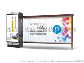 停车场出入口智能设备 挡车器翻版广告道闸厂家直供