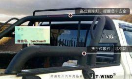 长城风骏567皮卡车改装龙门架防滚架绑绳架护栏