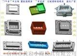 PP塑膠膠箱模具 PP塑膠摺疊箱模具