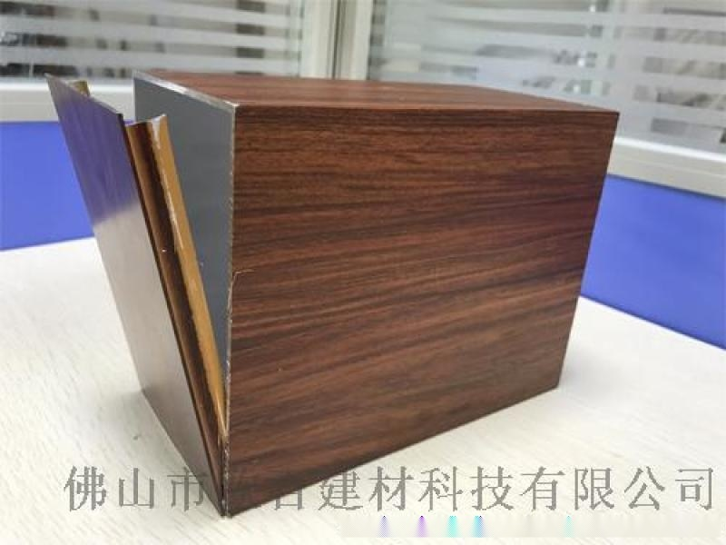 木纹铝方通 铝方通封盖