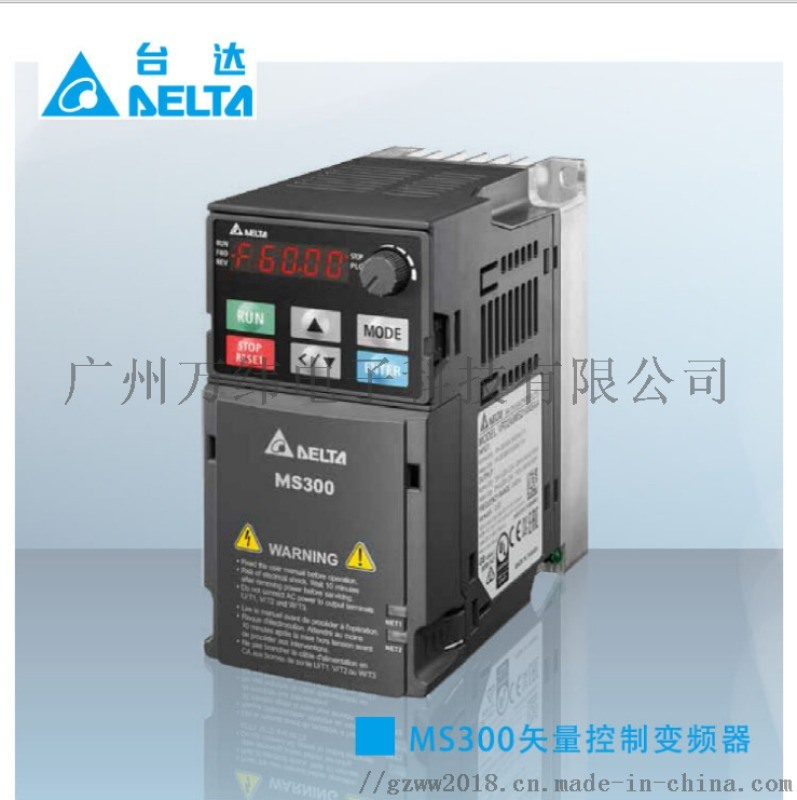 VFD11AMS23ANSAA台达变频器