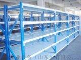 中型橫樑貨架  蝴蝶孔中型貨架 專業設計製作