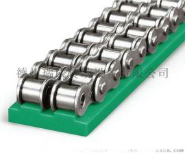 现货供应高耐磨聚乙烯链条导轨导向件来图定做