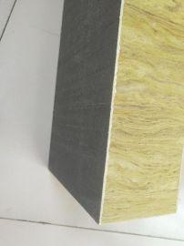 新型产品 岩棉复合板 轻质砂浆纸岩棉复合板
