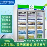 广东超市便利展示柜,三门冷藏保鲜柜,定制商用冷柜