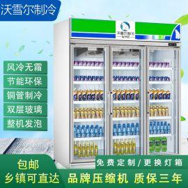 广东**便利展示柜,三门冷藏保鲜柜,定制商用冷柜