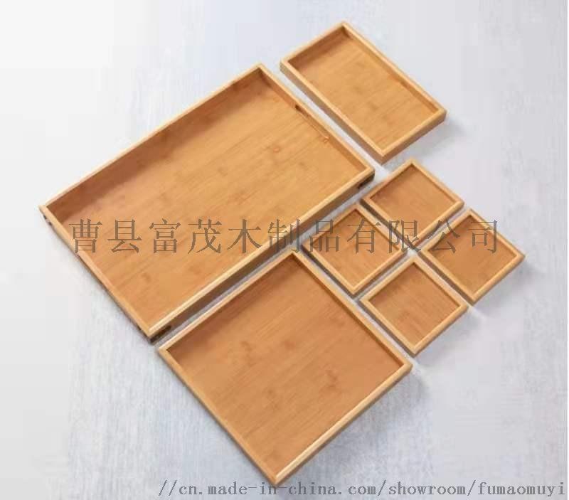 厂家直销定制木托盘实木餐盘