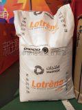 LDPE 卡塔尔石化 mg70 高流动 花料