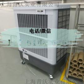 雷豹冷风机 移动水冷空调MFC18000