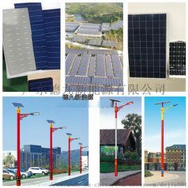 太阳能路灯 一体化太阳能灯 太阳能庭院灯 太阳能景观灯