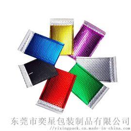 彩色镀铝膜气泡袋东莞生产厂家奕星包装